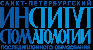 СПбИНСТОМ